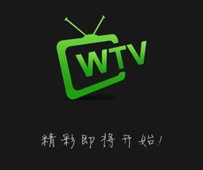 WTV看电视:如何通过移动广告积累用户并盈利