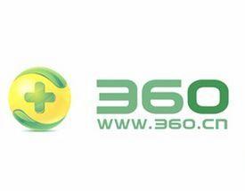 周鸿祎:360手机助手要实现永久免流量