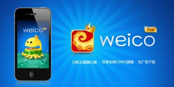 WeicoPro首战告捷,App store总榜前十