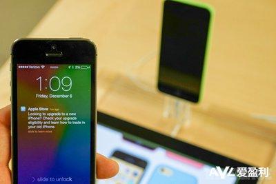 苹果神秘的iBeacon究竟是一项什么技术