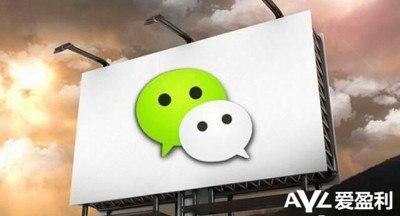 为什么微信公众号用户获取成本比App还高?