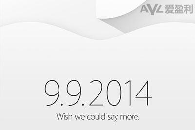 苹果发出邀请函 确定9月9日举行新品发布会