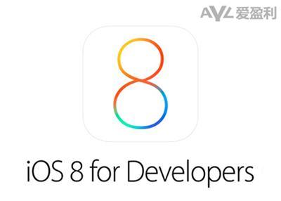 苹果更新App Store审核原则 为iOS8预热