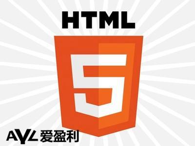 HTML5:PC远去,移动互联网时代的黑天鹅