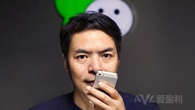 张小龙阐述微信公众平台的理念和发展方向