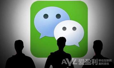 创业纠结之做APP还是做微信?