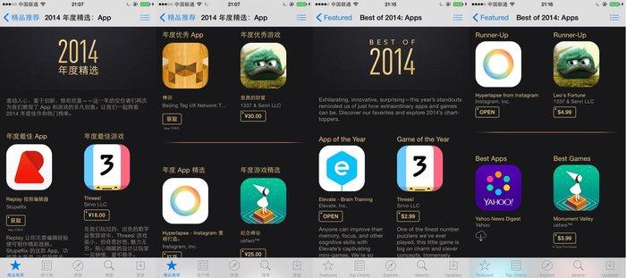 浅谈App Store和Google Play评选最佳APP的因素