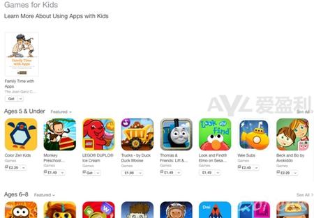 苹果为AppStore中的儿童类应用添加游戏版块