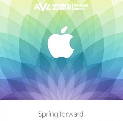 苹果邀请函:3月9日举办产品发布会