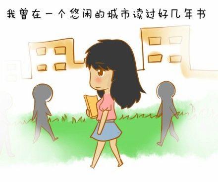 励志漫画:人为什么要努力