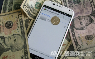 Android Pay项目 Google欲打造移动支付平台