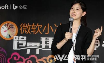 章泽天:努力撕去花瓶标签 在微软的实习让我更有底气