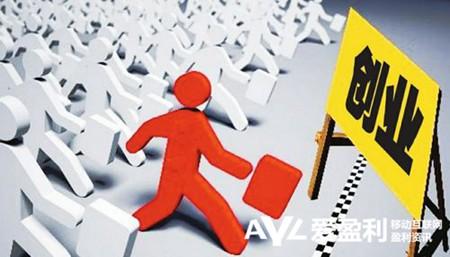 草根创业:如何起草一份合伙协议?