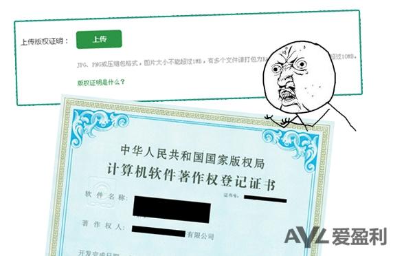 轻松办理软件著作权登记证书 开发者上架市场不发愁
