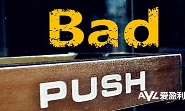 Bad Push:让人恍然大悟的14种错误推送方式