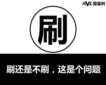 揭底手游刷流水内幕 冲榜曝光引投资