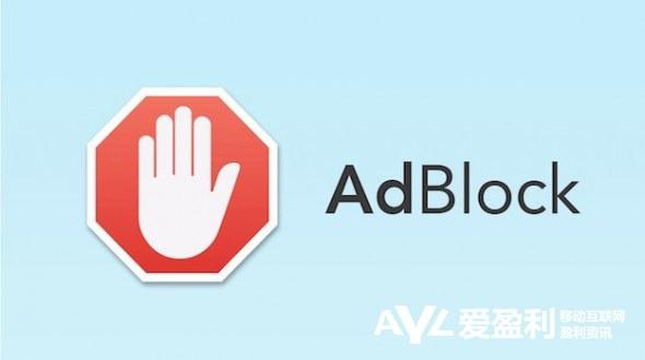 "Adblock开始设法盈利,放行""可接受的广告"""
