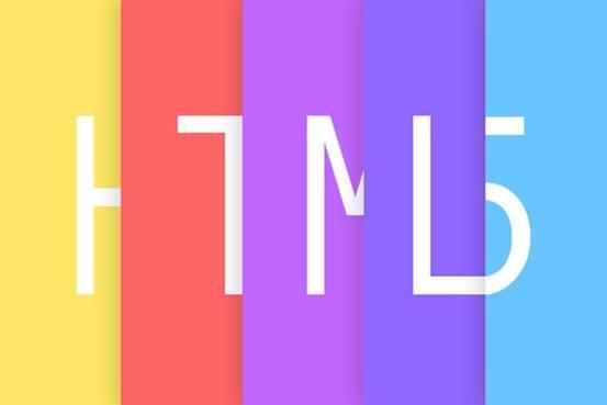 市场对HTML5的期望高 还缺少一个完善的发布平台