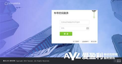 QQ公众平台来了,营销界的小伙伴该如何接招?