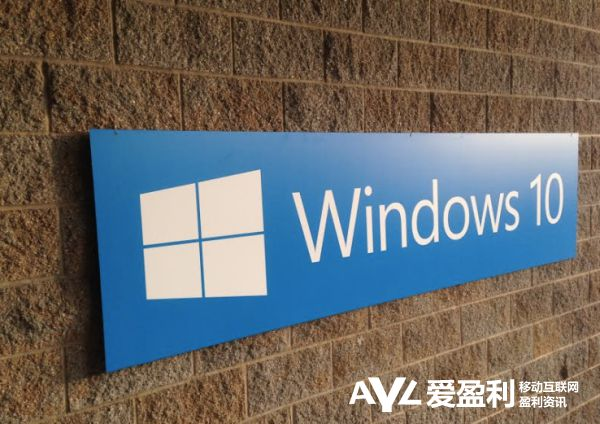 Windows 10 时代拉开帷幕