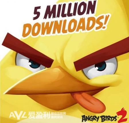 [愤怒的小鸟2]上线36个小时下载量突破500万