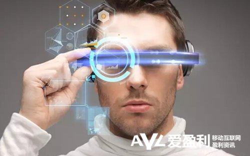 虚拟现实市场初露锋芒 风口在等你起飞