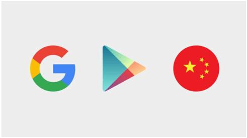 广电总局再出新招 Google Play入华再遇难题