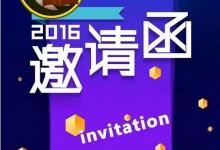爱盈利赞助【运营小咖秀】运营干货沙龙教学北京站,诚邀您参加!