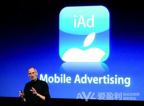 换种玩法做移动广告,苹果要放弃其 iAd 业务