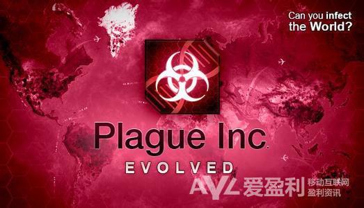 手游传奇《瘟疫公司》4年创造6000万美元收入