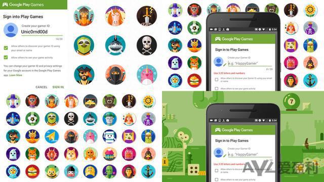 Google Play推出游戏ID服务 与Google+账户解绑