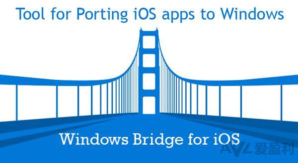 微软推出iOS应用移植Windows 10 平台工具