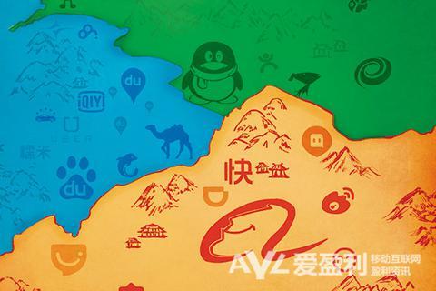 2016中国移动游戏生态圈的七雄争霸