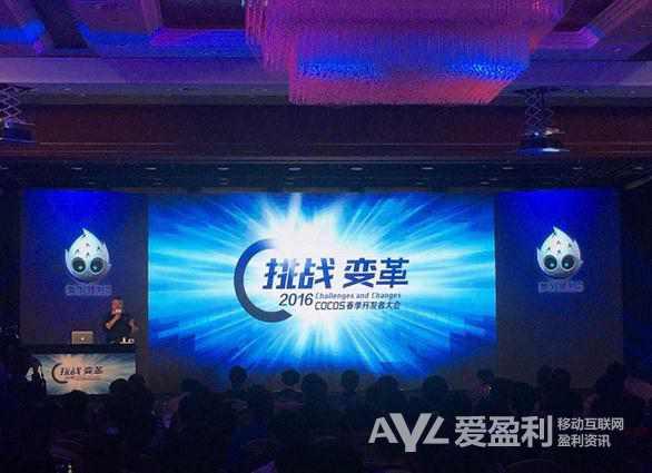 触控科技副总裁王哲:变革以内容生产为核心