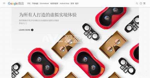 谷歌商店开卖VR设备 新的风口已经来临