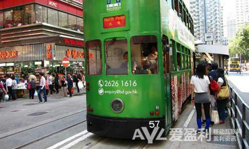 香港移动支付解决方案——八达通卡 或已走在三星、苹果前面
