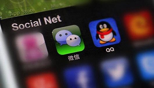 微信和QQ广告要开始爆发了