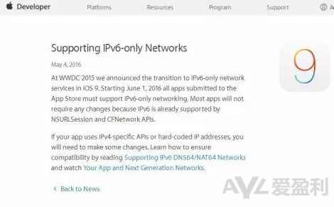 苹果发新规:6月1日起应用上传至App Store必须支持IPv6-only网络