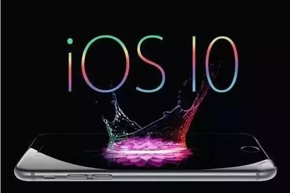 iOS 10锁屏交互大改,是革新还是灾难?