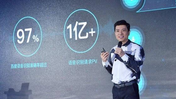 李彦宏:人口红利将消失,移动互联网出现瓶颈,未来要靠人工智能