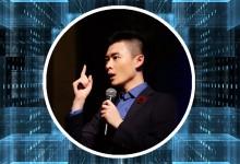 刘思宇:金融类App运营方法