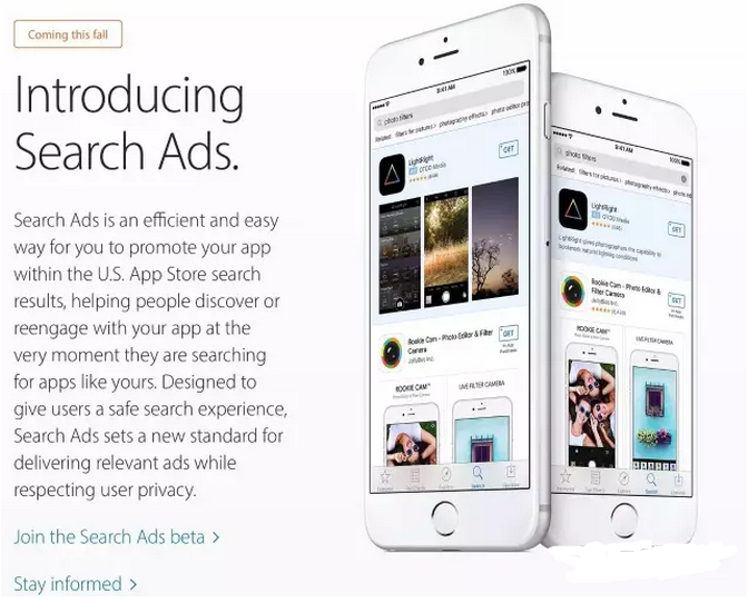 Appstore搜索广告方案