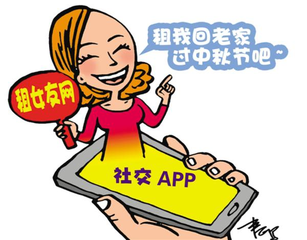 社交app的江湖,规矩该怎么订?