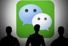 一篇文章读懂微信小程序(应用号)是什么,是否值得投入进来做?