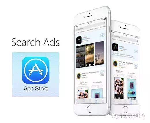 怎样抓住Search Ads的红利期?最佳实用策略告诉你