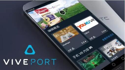 HTC推出移动版VR应用商店 靠PC端吃不够?