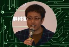 波波(爱盈利创始人兼CEO):渠道运营的玩法