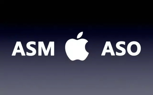 ASO和ASM到底是怎么回事?两者有什么区别?