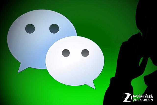 微信小程序1月9日上线,没有应用商店