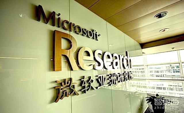 十九年来,从微软亚洲研究院走出了他们